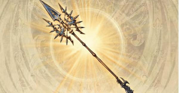 ロムルスの槍・リビルド(英雄武器)の評価