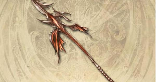 無垢なる竜の槍(水属性)の評価