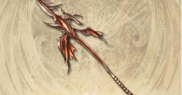 無垢なる竜の槍(闇属性)の評価