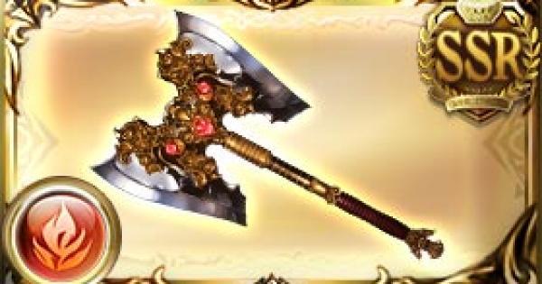 三寅斧・焔の評価|古戦場武器(天星器)
