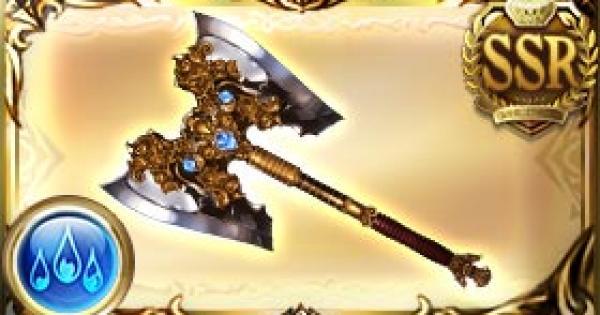 三寅斧・雪の評価|古戦場武器(天星器)