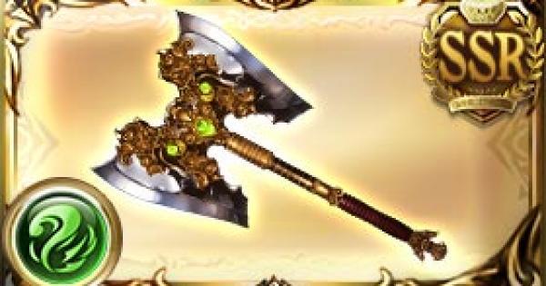 三寅斧・凪の評価 古戦場武器(天星器)