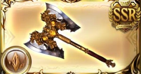三寅斧・界の評価 古戦場武器(天星器)