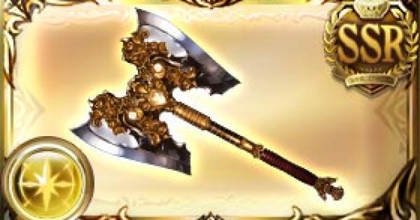 三寅斧・煌の評価|古戦場武器(天星器)