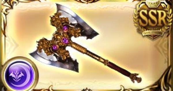 三寅斧・煉の評価|古戦場武器(天星器)