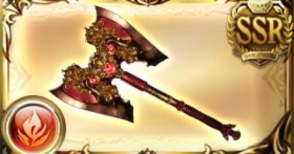 三寅斧・紅天の評価|古戦場武器(天星器)