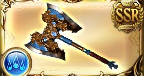 三寅斧・蒼天の評価|古戦場武器(天星器)