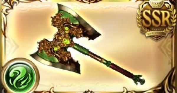 三寅斧・疾天の評価|古戦場武器(天星器)