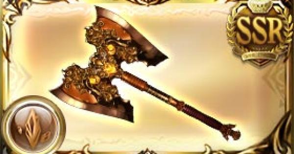 三寅斧・轟天の評価|古戦場武器(天星器)