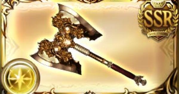 三寅斧・白天の評価|古戦場武器(天星器)