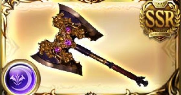 三寅斧・黒天の評価 古戦場武器(天星器)