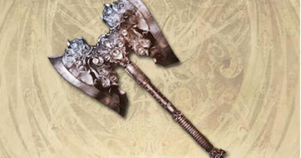 銀の依代の斧の評価(最終上限解放あり)