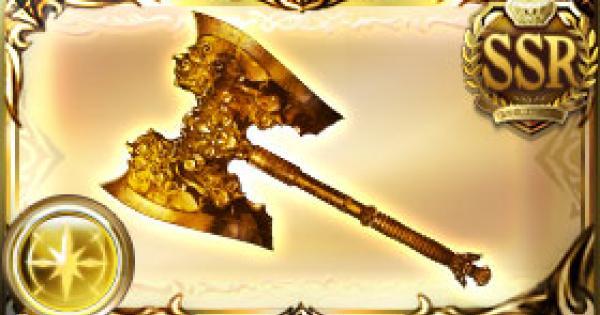 黄金の依代の斧の使い道