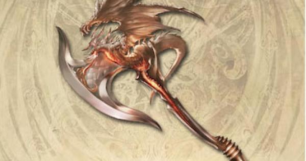 無垢なる竜の斧(闇属性)の評価