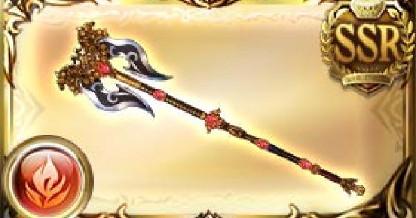 五神杖・焔の評価|古戦場武器(天星器)