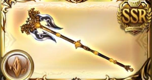 五神杖・界の評価|古戦場武器(天星器)