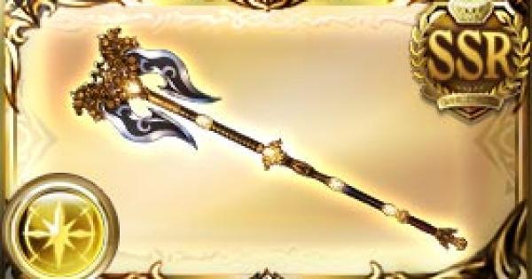 五神杖・煌の評価|古戦場武器(天星器)