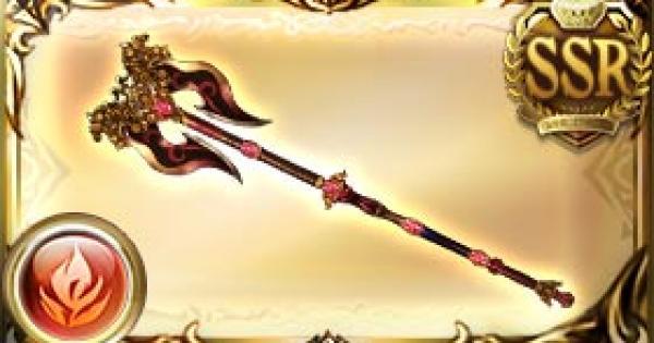 五神杖・紅天の評価 古戦場武器(天星器)