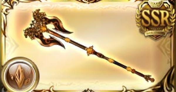 五神杖・轟天の評価 古戦場武器(天星器)