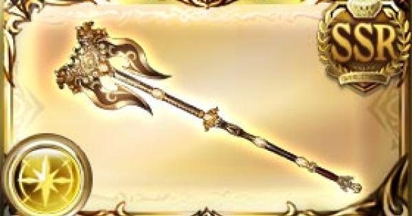 五神杖・白天の評価|古戦場武器(天星器)