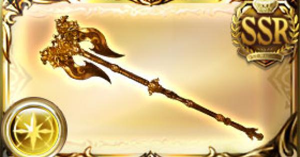 黄金の依代の杖の使い道