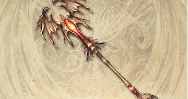 無垢なる竜の杖(火属性)の評価