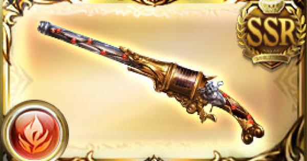 十狼雷・焔の評価|古戦場武器(天星器)