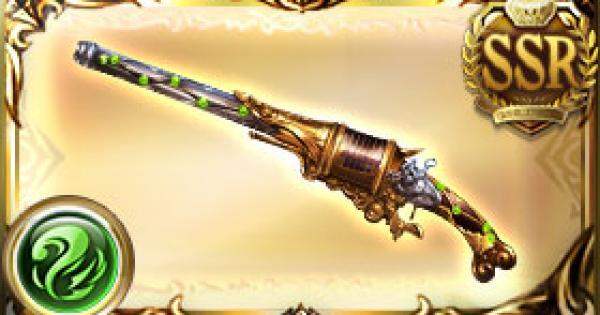 十狼雷・凪の評価|古戦場武器(天星器)