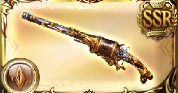 十狼雷・界の評価|古戦場武器(天星器)