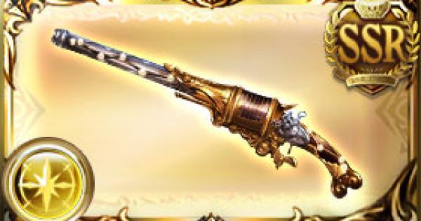 十狼雷・煌の評価|古戦場武器(天星器)