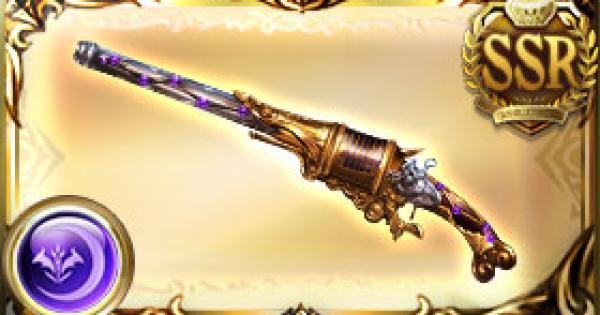 十狼雷・煉の評価 古戦場武器(天星器)