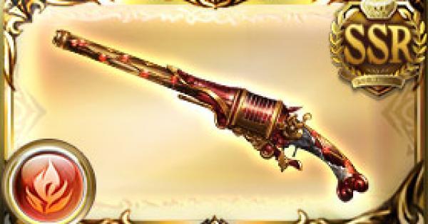 十狼雷・紅天の評価|古戦場武器(天星器)