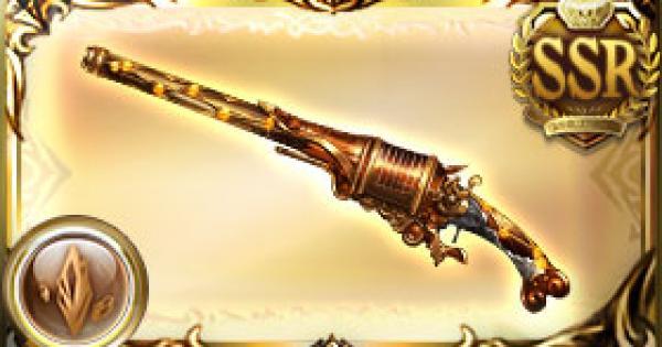 十狼雷・轟天の評価|古戦場武器(天星器)