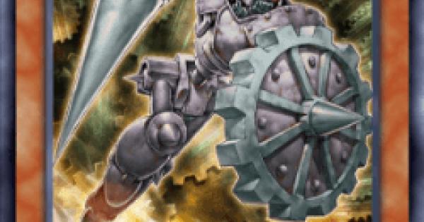 古代の機械騎士の評価と入手方法