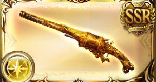 黄金の依代の銃の使い道
