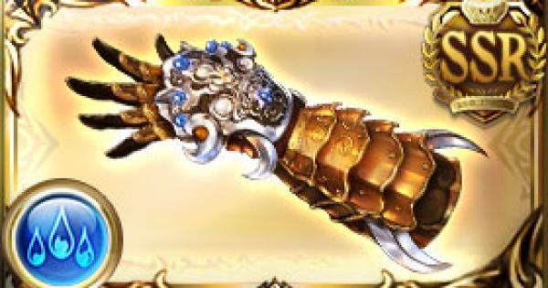 六崩拳・雪の評価|古戦場武器(天星器)
