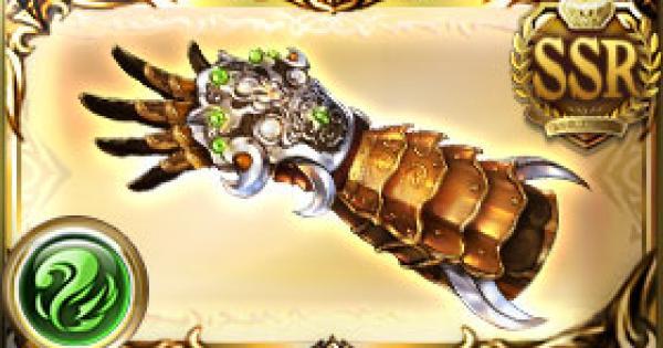 六崩拳・凪の評価|古戦場武器(天星器)