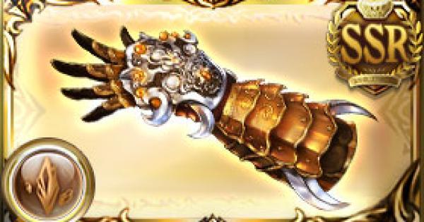 六崩拳・界の評価|古戦場武器(天星器)