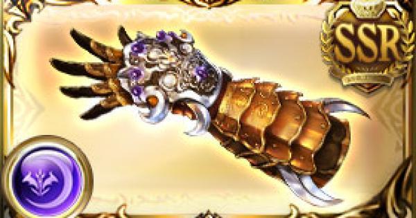 六崩拳・煉の評価|古戦場武器(天星器)
