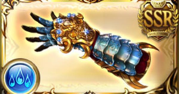 六崩拳・蒼天の評価|古戦場武器(天星器)