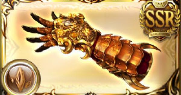 六崩拳・轟天の評価|古戦場武器(天星器)