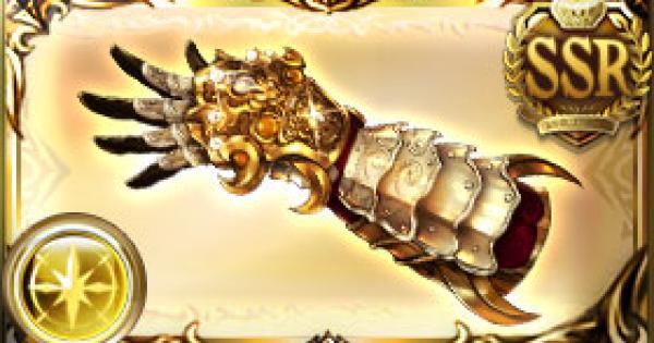 六崩拳・白天の評価|古戦場武器(天星器)