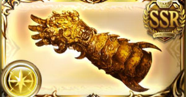 黄金の依代の手甲の使い道