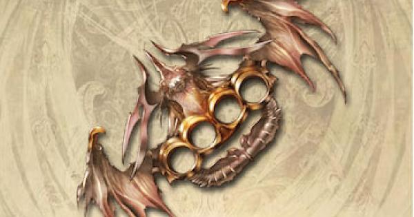 無垢なる竜の爪(闇属性)の評価