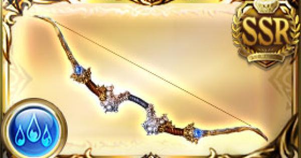 二王弓・雪の評価 古戦場武器(天星器)