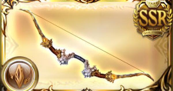 二王弓・界の評価|古戦場武器(天星器)