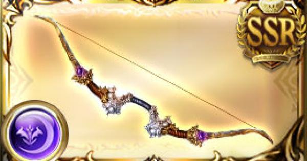 二王弓・煉の評価|古戦場武器(天星器)