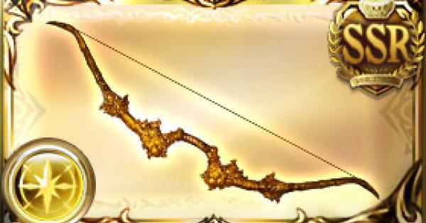 黄金の依代の弓の使い道