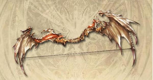 無垢なる竜の弓(闇属性)の評価