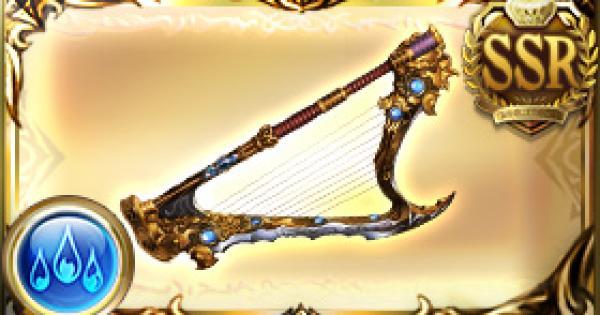九界琴・雪の評価|古戦場武器(天星器)